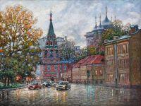 Москва под осенним небом