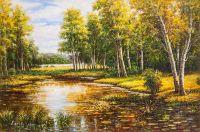 Солнечным днём у пруда