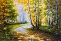 Гуляла осень по дорожкам парка