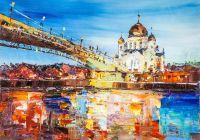 Вид на Храм Христа Спасителя и Патриарший мост