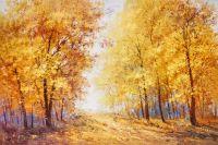 Листья на деревьях золотом горят…