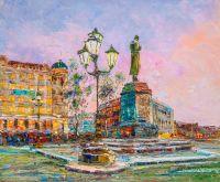 Прогулки по Москве. Вид на памятник А. С. Пушкину
